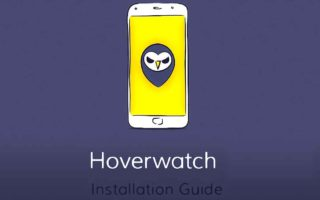 Hoverwatch guide d'installation